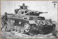 Panzerspike